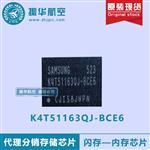 K4T51163QJ-BCE6