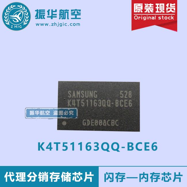 K4T51163QQ-BCE6