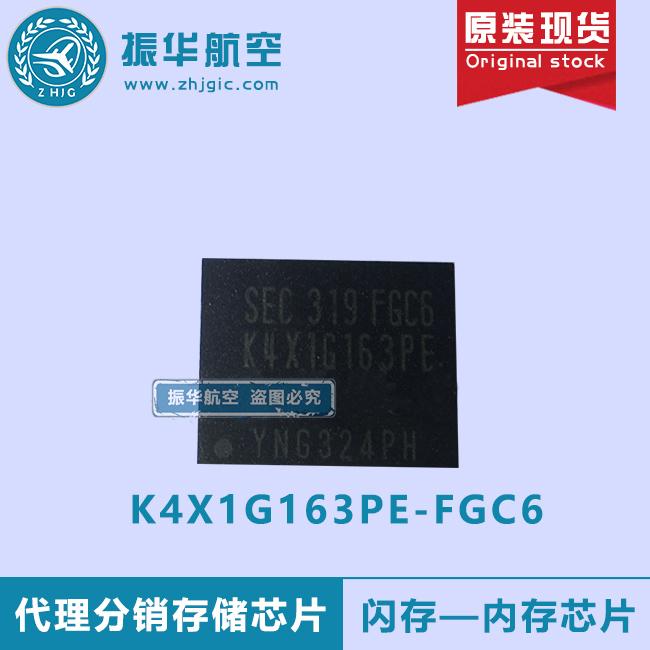 K4X1G163PE-FGC6