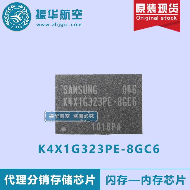 K4X1G323PE-8GC6