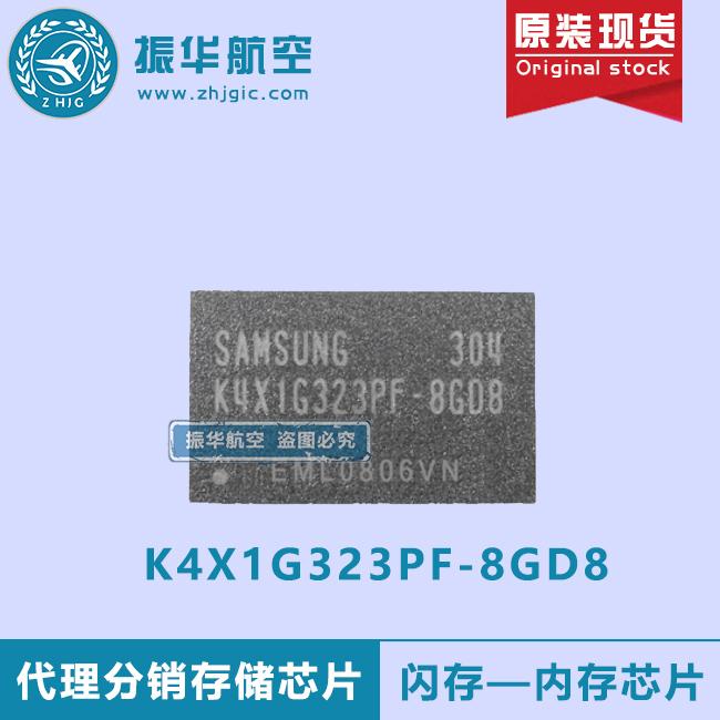 K4X1G323PF-8GD8
