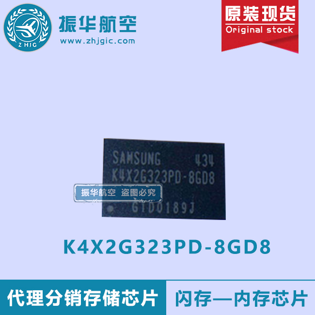 K4X2G323PD-8GD8