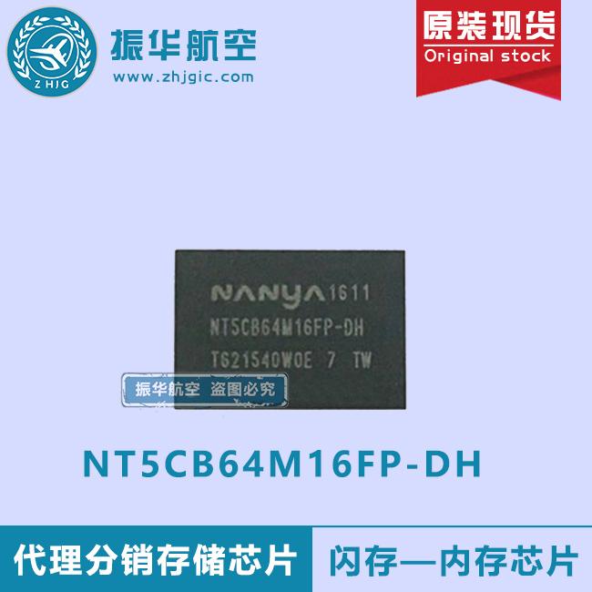 NT5CB64M16FP-DH