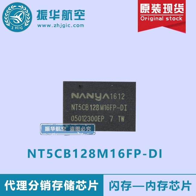 NT5CB128M16FP-DI