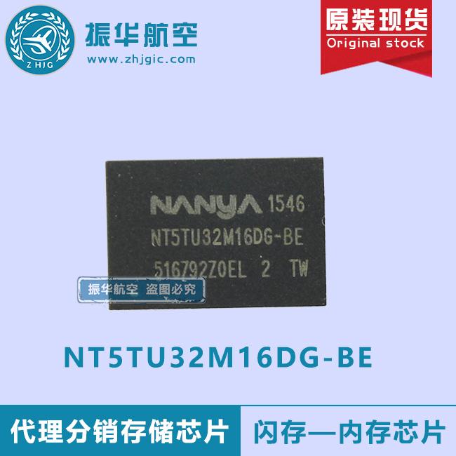 NT5TU32M16DG-BE