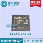 S3C2410AL-20