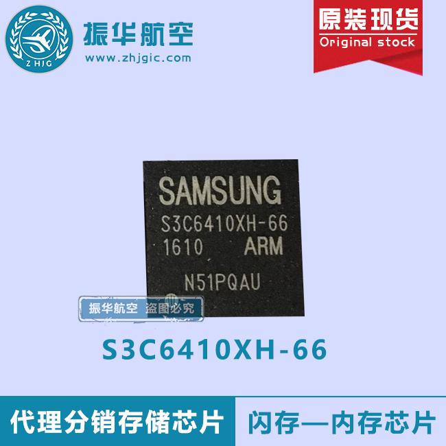 S3C6410XH-66