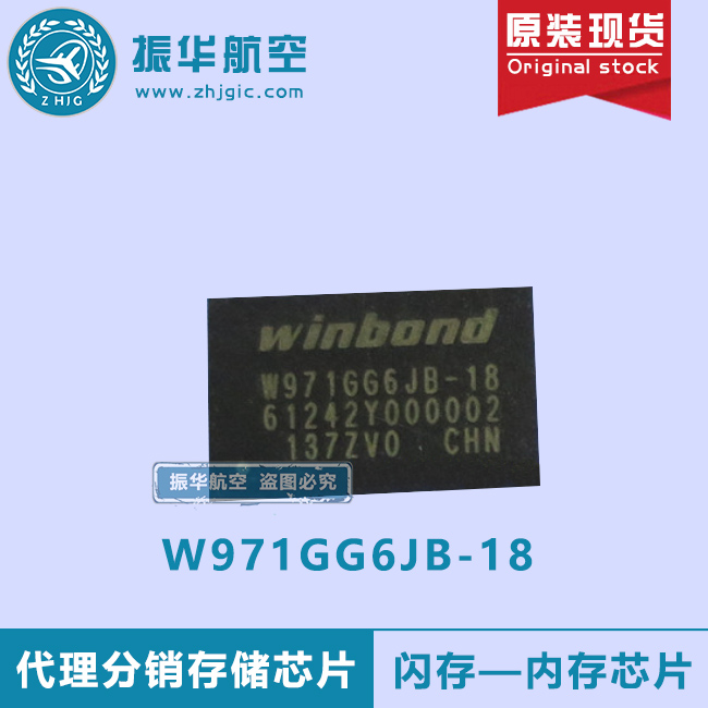 W971GG6JB-18
