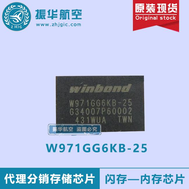 W971GG6KB-25