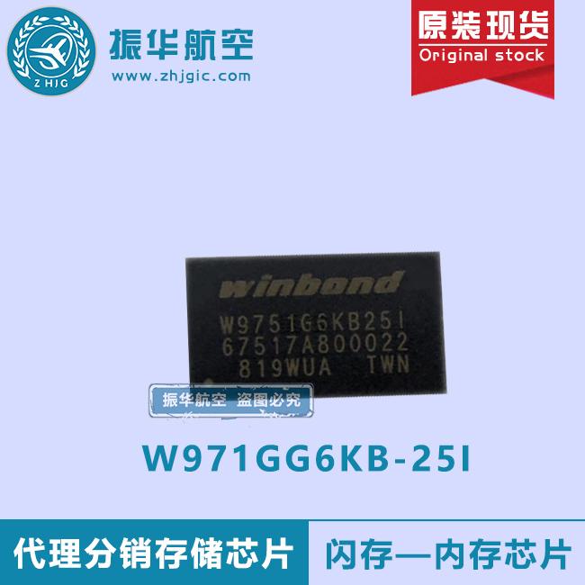 W971GG6KB-25I