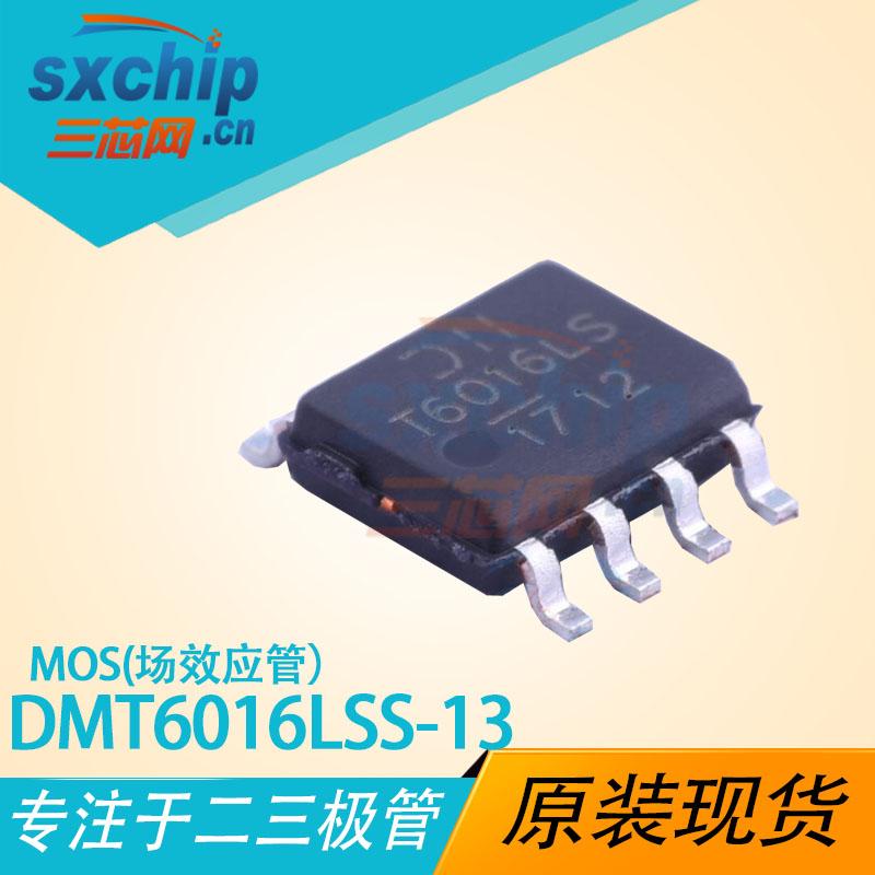 DMT6016LSS-13