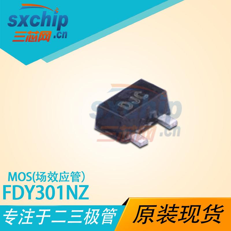 FDY301NZ