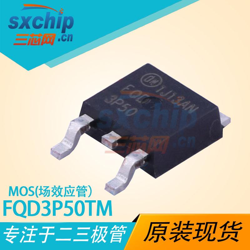 FQD3P50TM