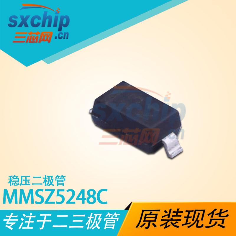 MMSZ5248C