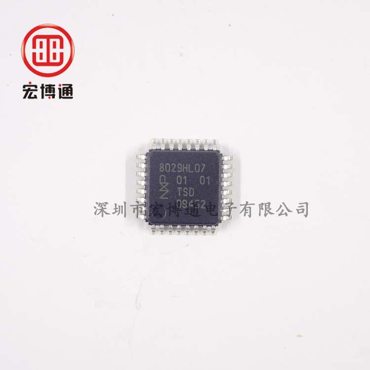 TDA8029HL