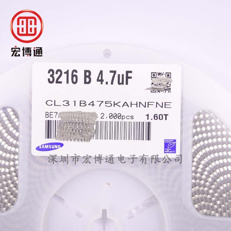1206 X7R 4.7UF 25V 10%