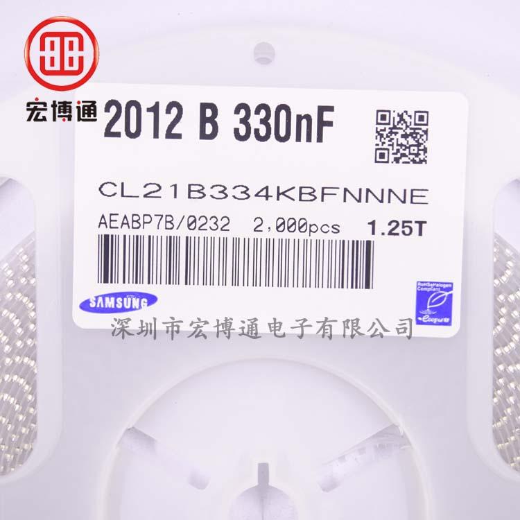 0805 X7R 330NF 50V 10%