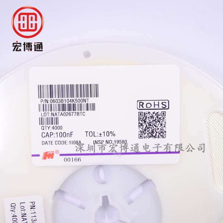 0603 X7R 100NF 50V 10%
