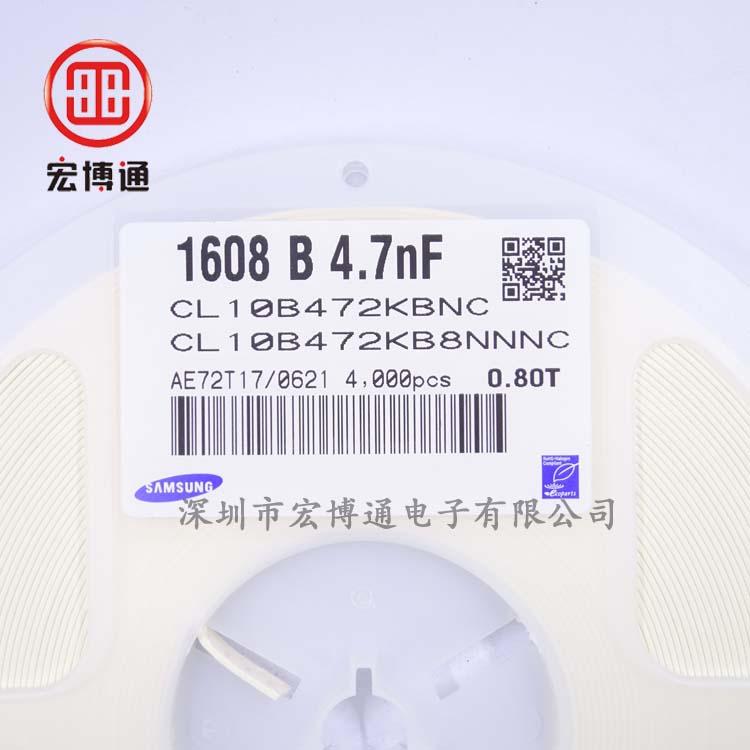 0603 X7R 4.7NF 50V 10%