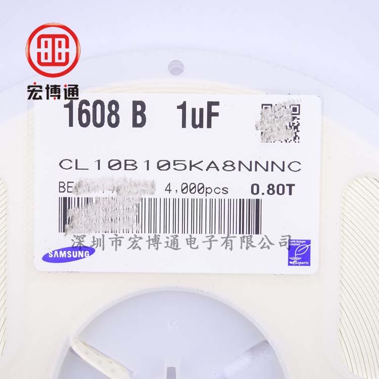 0603 X7R 1UF 16V 10%