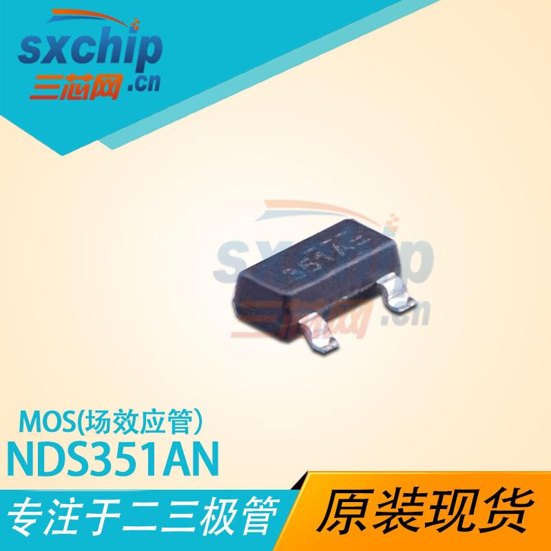 NDS351AN