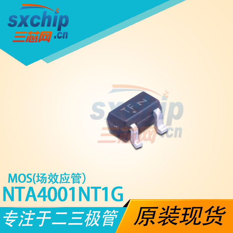 NTA4001NT1G