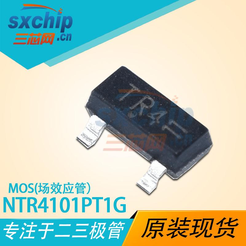 NTR4101PT1G