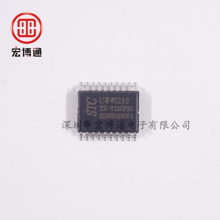 STC15W402AS-35I-SOP20