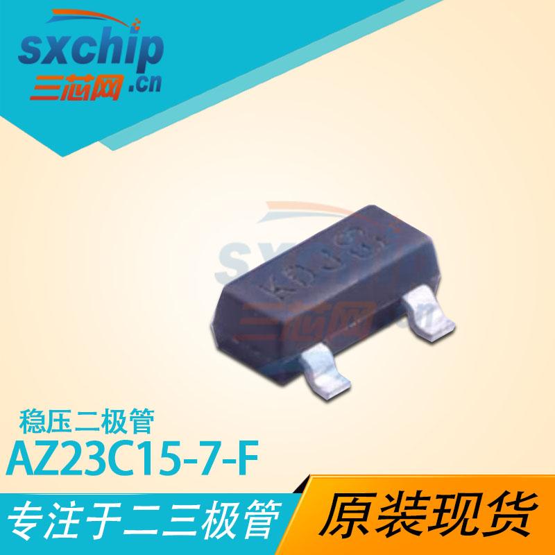 AZ23C15-7-F