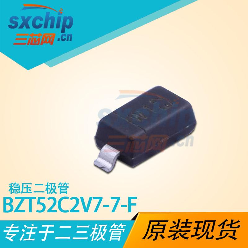 BZT52C2V7-7-F