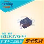 BZT52C2V7S-7-F