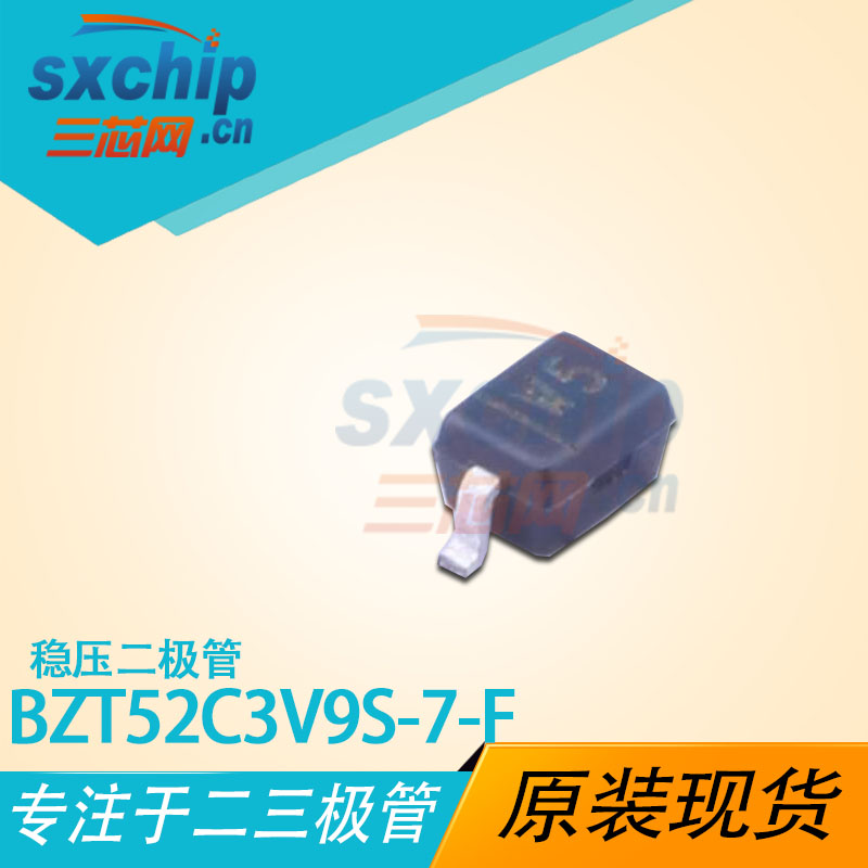 BZT52C3V9S-7-F