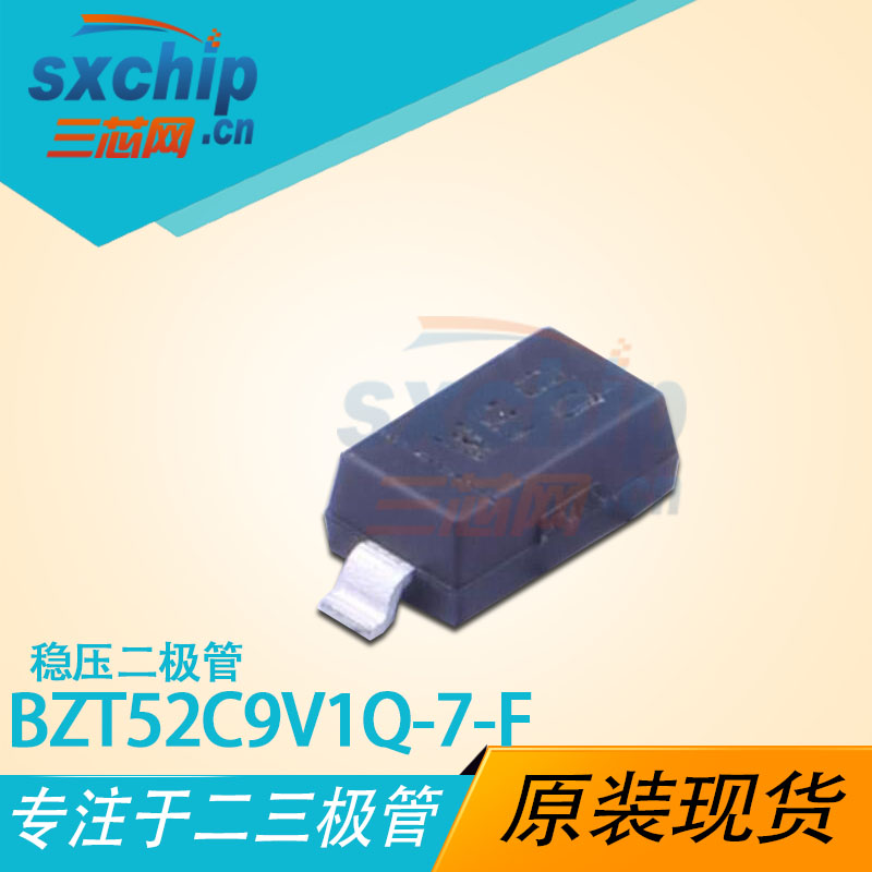 BZT52C9V1Q-7-F