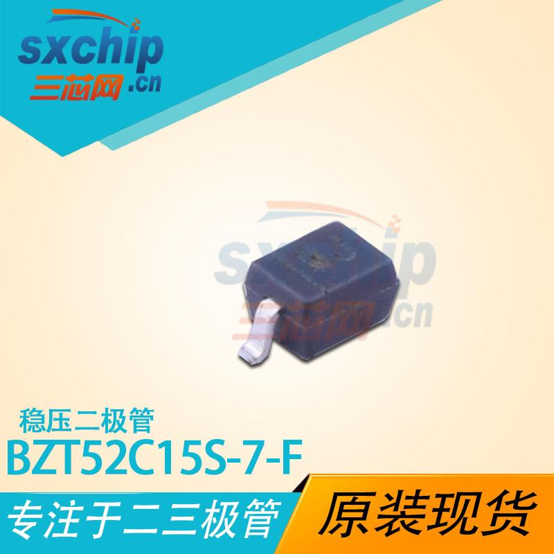 BZT52C15S-7-F
