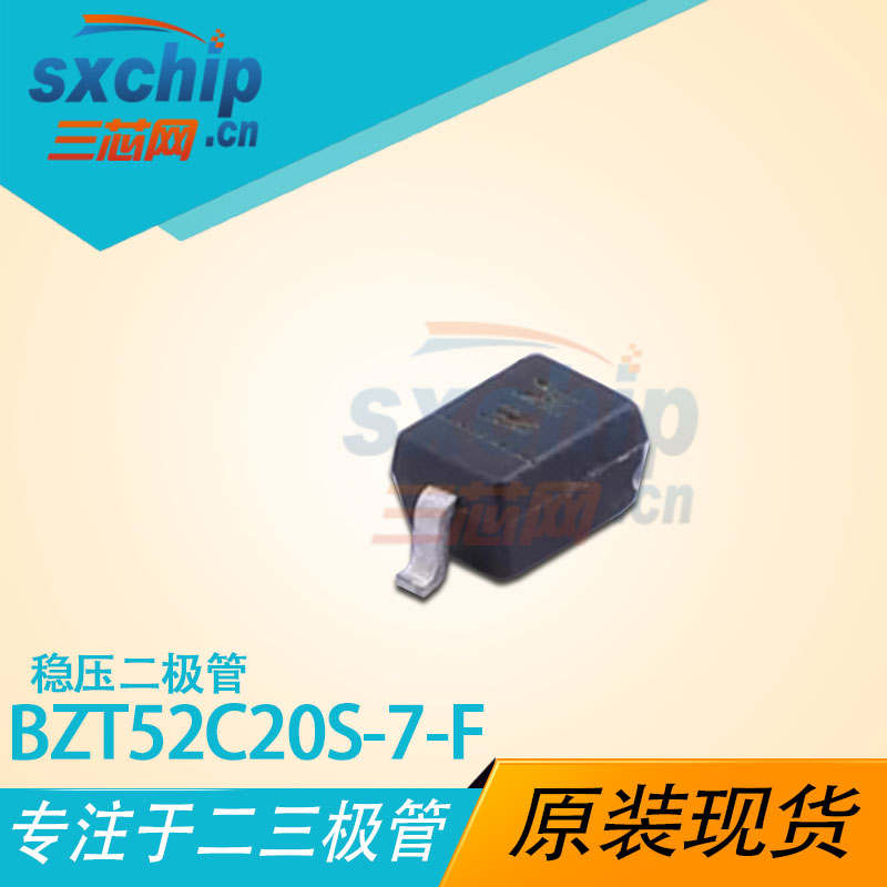 BZT52C20S-7-F