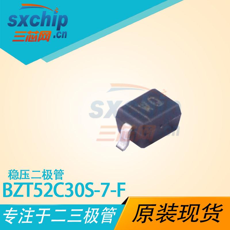 BZT52C30S-7-F