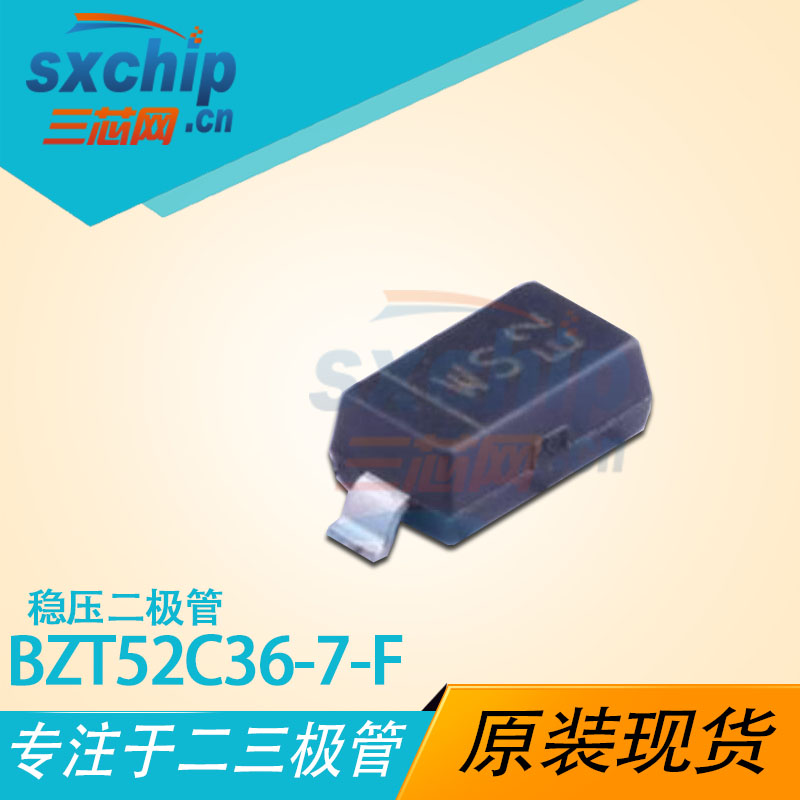 BZT52C36-7-F