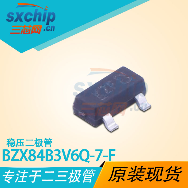 BZX84B3V6Q-7-F
