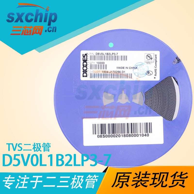 D5V0L1B2LP3-7