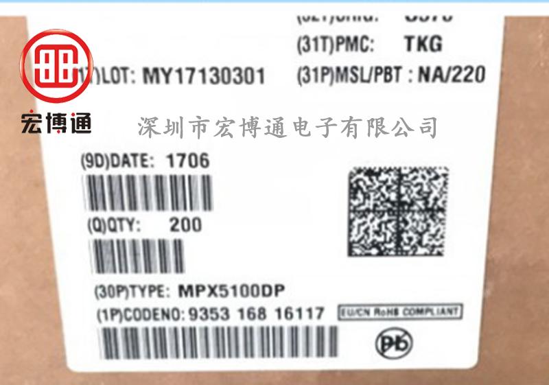 MPX5100DP