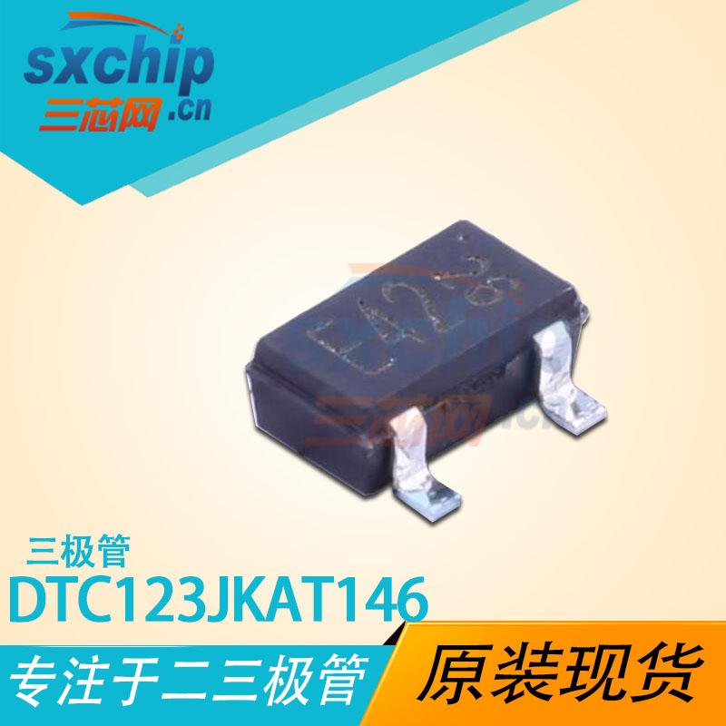 DTC123JKAT146