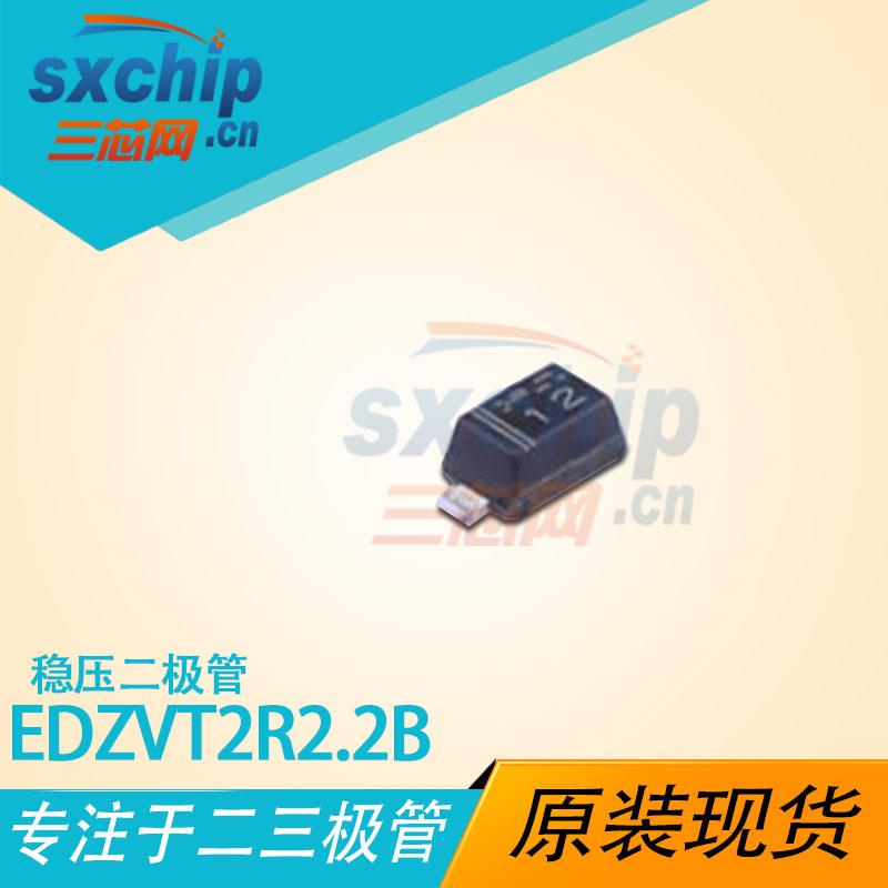 EDZVT2R2.2B