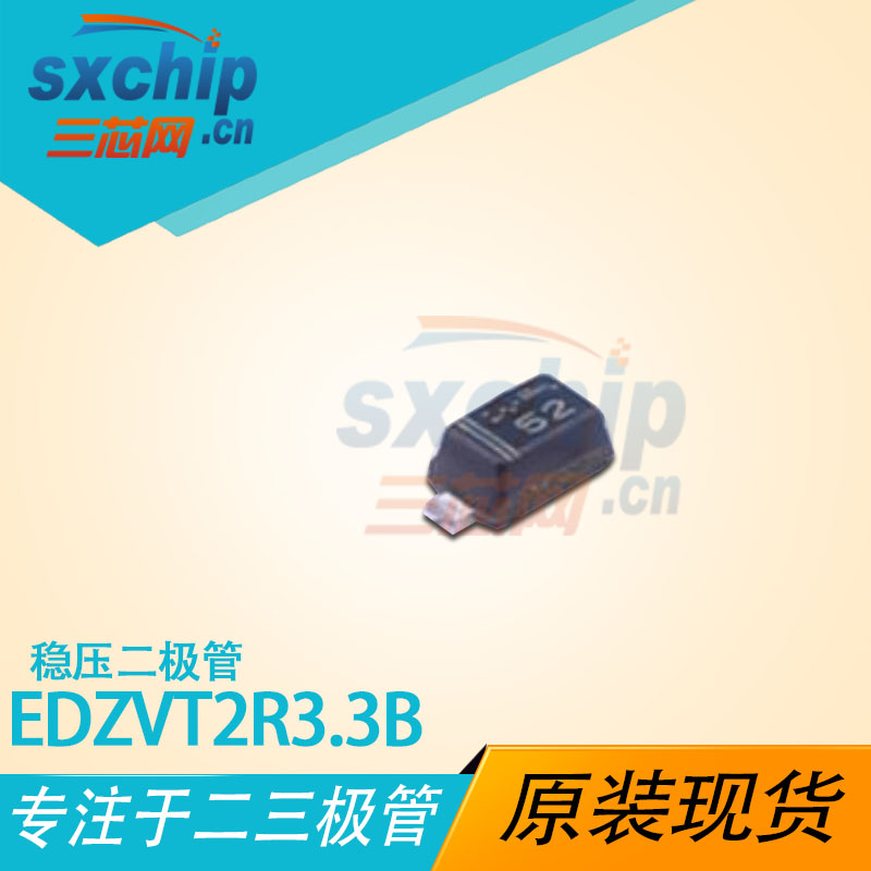 EDZVT2R3.3B