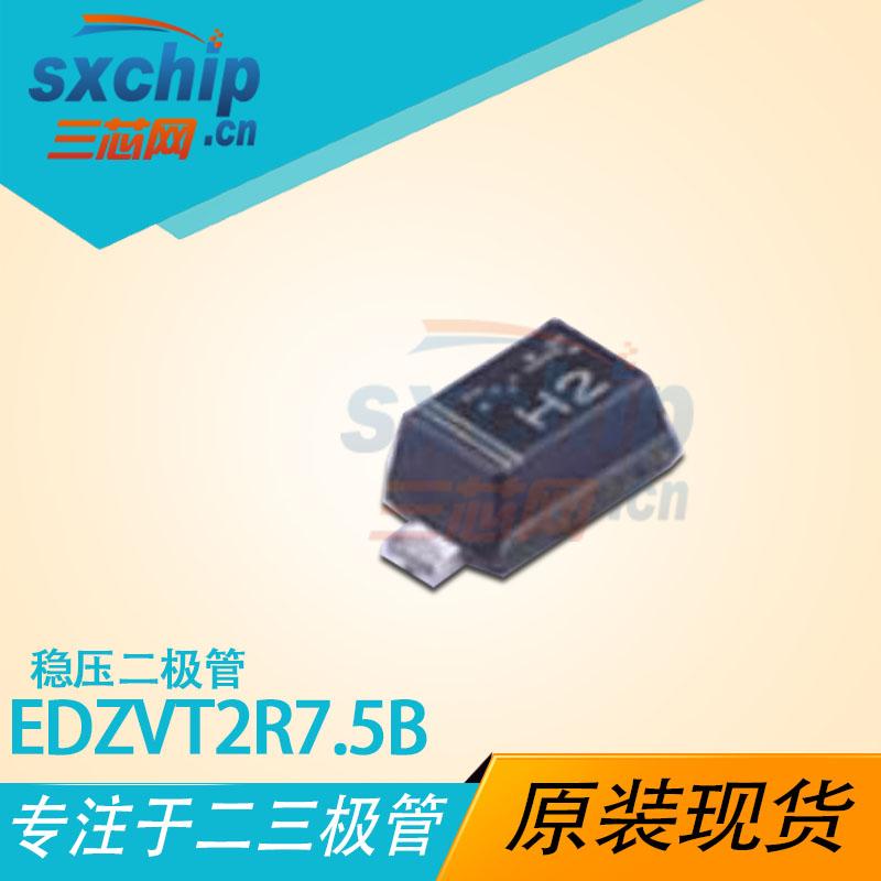 EDZVT2R7.5B