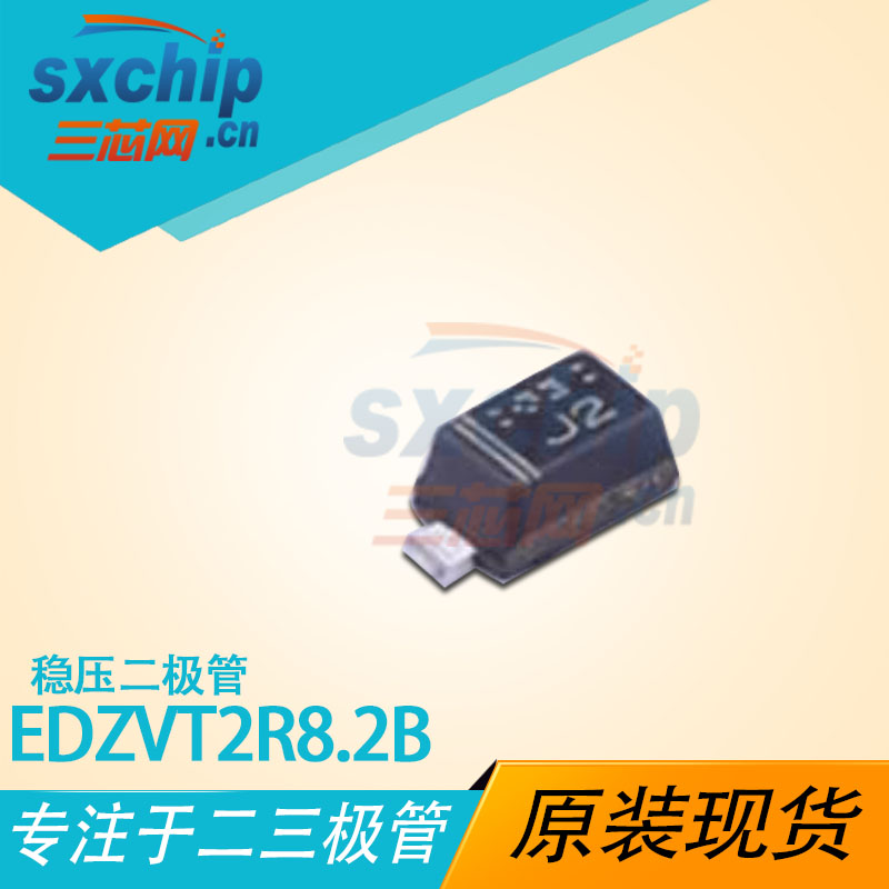 EDZVT2R8.2B