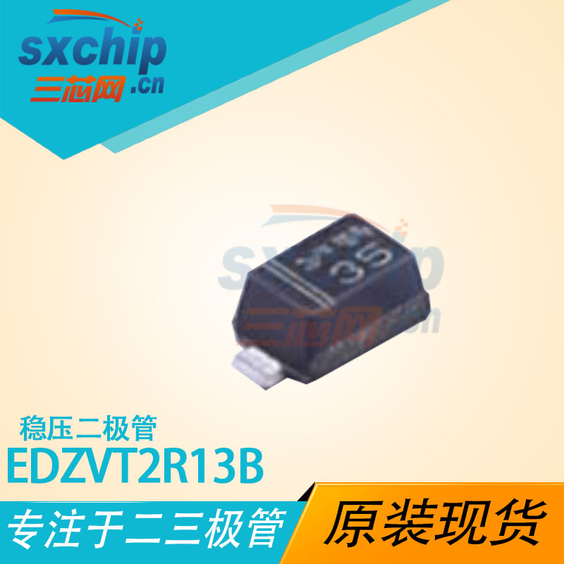 EDZVT2R13B
