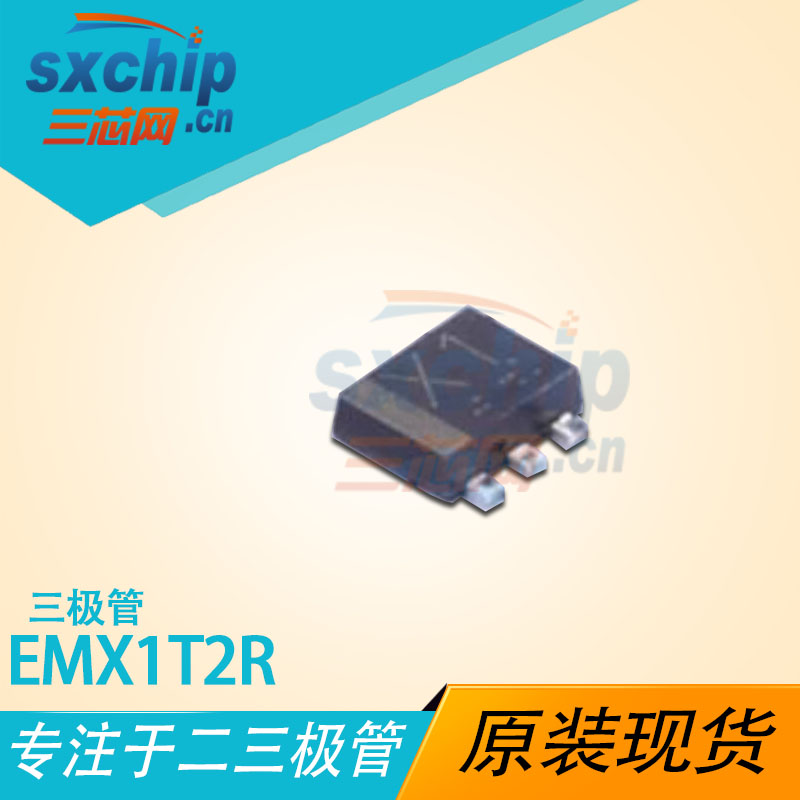 EMX1T2R