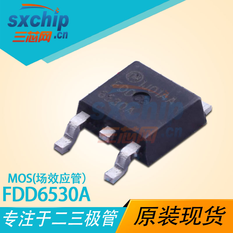 FDD6530A