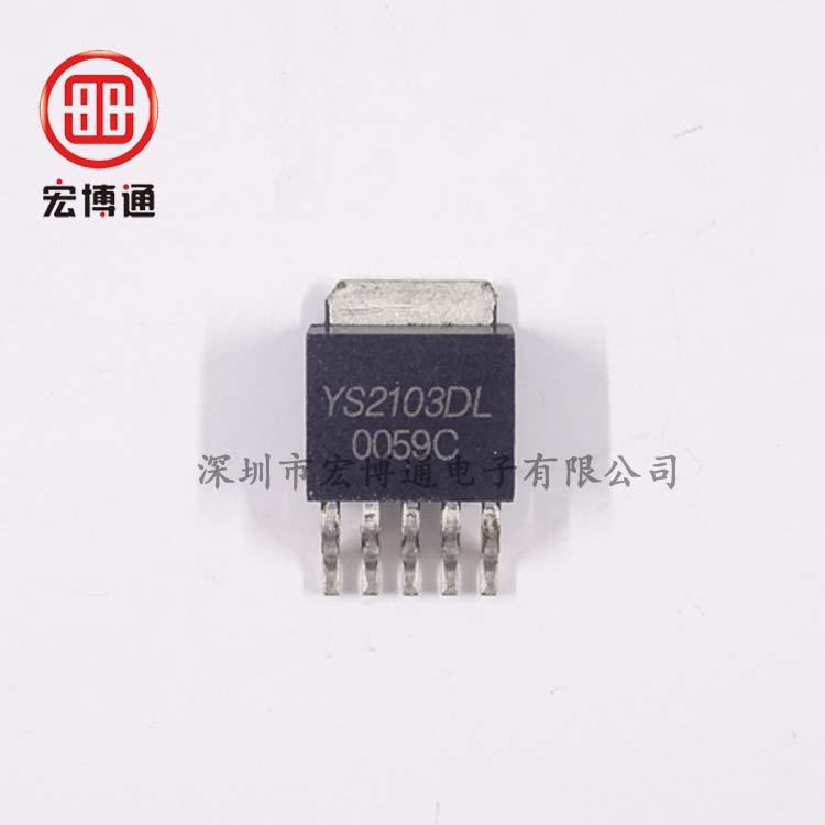 YS2103DL