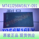 MT41J256M16LY-091内存DDR3芯片原装